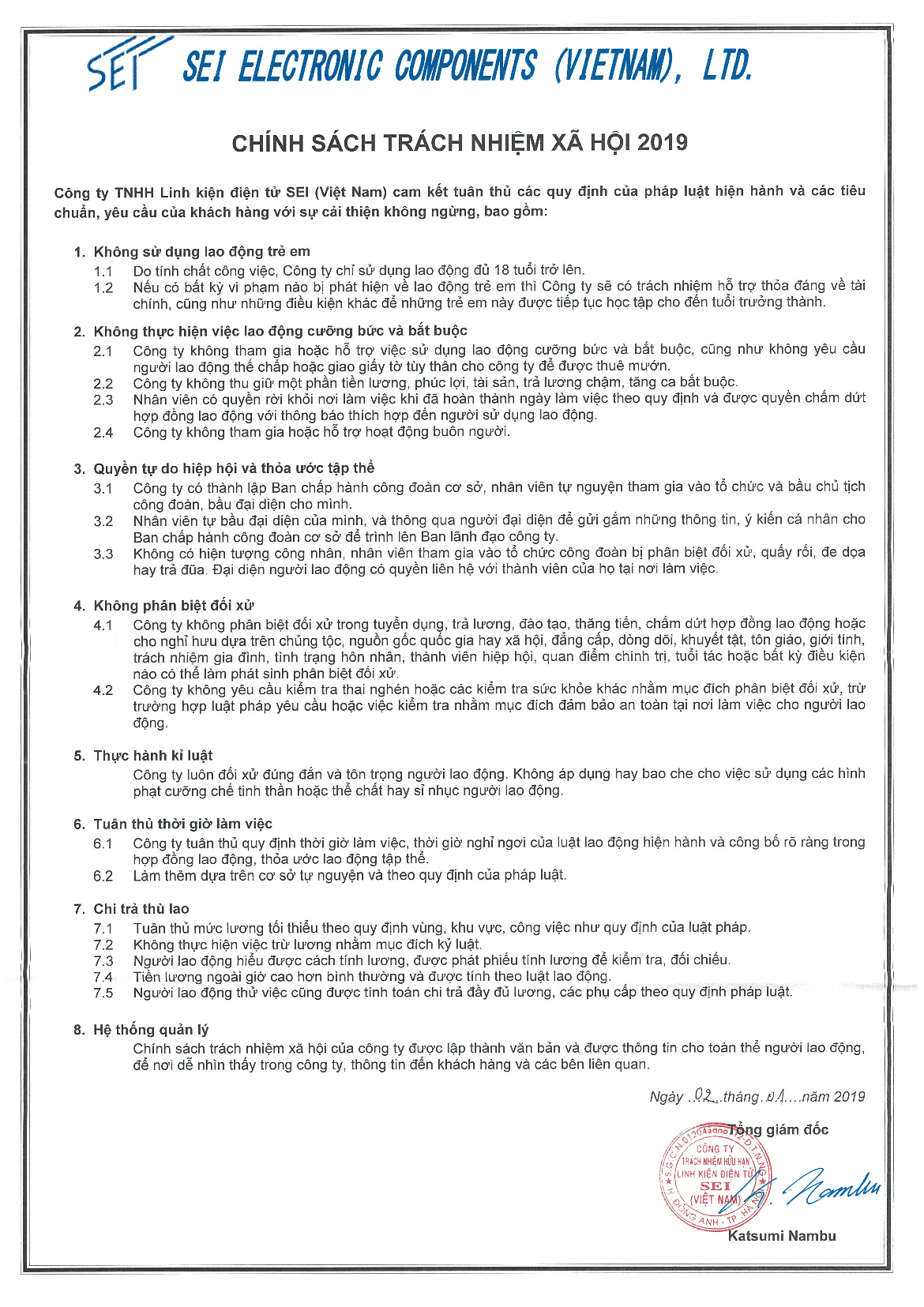 Policy1(1).png